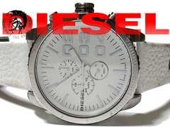 【超大型】1スタ★ディーゼル 巨大なクロノグラフ メンズ腕時計