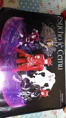 Psycho le Cemu◆-Kronos- 直筆サイン入ポスタ-◆2000年◆