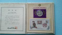 皇太子同妃両陛下《銀婚式奉祝記念セット》純銀メダル1800限