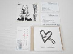 CD★BUMP OF CHICKEN★アルエ ハガキ2枚・ステッカー付