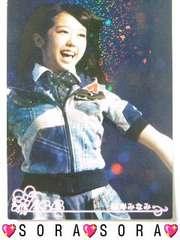 初回限定東京ドーム〜1830mの夢〜/AKB48【峯岸みなみ】トレカ