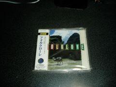 CD「決定版 フォルクローレ」アルゼンチン ペルー 未開封品