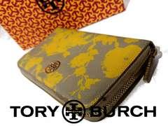【箱付き】1スタ★トリーバーチ/Tory Burch【本革】上品な長財布