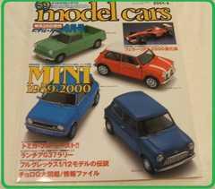 モデルカーズ59号ミニクーパーMINIミニカーmodelcars