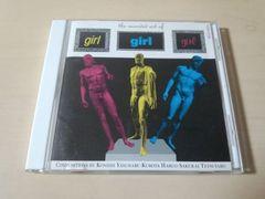 CD「GIRL GIRL GIRL」小西康陽、窪田晴男、桜井鉄太郎●