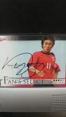 田中達也 直筆サイン カード