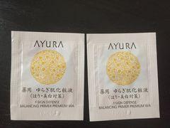 アユーラ 敏感肌用美白化粧液 2点セット 医薬部外品