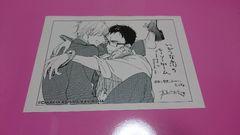 嘉島ちあき いびつな恋のシーソーゲーム 購入特典ペーパー