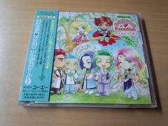 CD「ネオロマンス Paradise アンジェリーク2」子安武人●