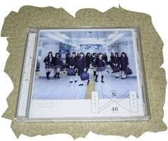 ◆CD◆乃木坂46 「透明な色」 通常盤