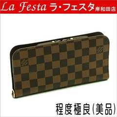 本物美品◆ルイヴィトン【人気】ダミエ長財布(アンソリット/箱
