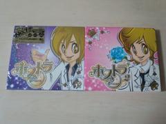 CD「ホストランス1&2」2枚セット★