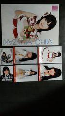 AKB48公式生写真&カード「宮崎美穂」詰め合わせ福袋