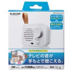 新品/エレコム 液晶テレビ ASP-TV110WH ホワイト