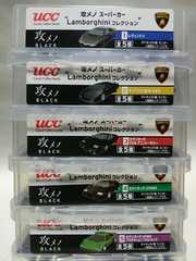 UCC攻メのスーパーカー・ランボルギーニコレクション(送料無料)