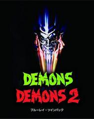 デモンズ&デモンズ2 ブルーレイ・ツインパック (blu-ray)
