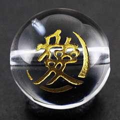 彫刻ビーズ水晶12mm(金色)「直江兼継」モチーフ