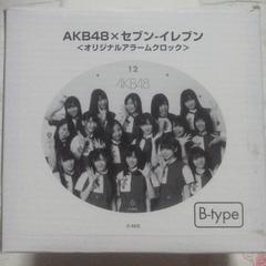 AKB48×セブンイレブン <オリジナルアラームクロック> B-type 目覚まし 渡辺麻友