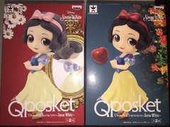 Q posket ディズニー 白雪姫 フィギュア パステルカラーver. 2種