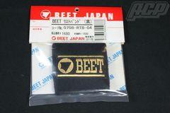 BEET 製 リストバンド (黒)新品 アクセサリー beet
