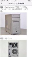 pcサーバーパソコン