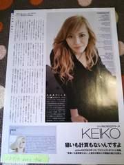 globe KEIKO/ポルノグラフィティ 2003年 切り抜き 1ページ