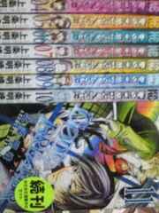 人気コミック コードブレイカー 全巻セット 送料無料