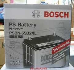 新品 BOSCHバッテリー PSR-55B24L