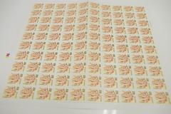 『新品★普通82円切手x150枚★合計12300円分』