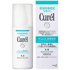 新品未開封キュレル乳液Curel/おまけ付