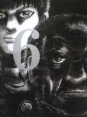 【送料無料】スキャッター 6巻セット【青年コミック】