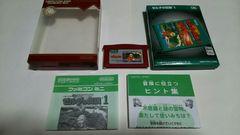 GBA/ゼルダの伝説★箱・説明書付き★ご落札価格★