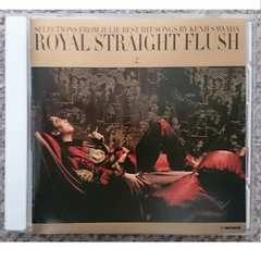 KF  沢田研二  ROYAL STRAIGHT FLUSH 2