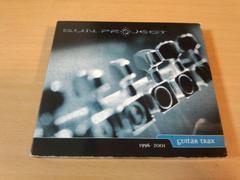 S.U.N. PROJECT CD「GUITAR TRAX」トランスメタル 2枚組●