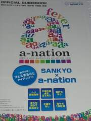 【パチンコ a-nation】小冊子