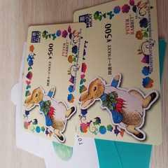図書カードNEXT ピーターラビット 1000円分
