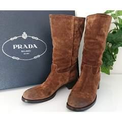 正規 PRADA スウェード レザー ブーツ キャメル ブラウン 良品