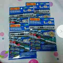 プラレール 消毒ハンドジェル 12包入り4セットです☆