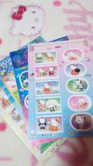 ハローキティ 切手 80円×40枚  送料\120