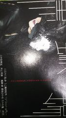 当選品!委託品!送料込!黒蜥蜴(クロトカゲ)ペアチケット!中谷美紀出演!