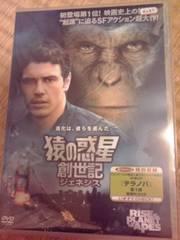 『猿の惑星:創世記(ジェネシス)』(レンタル落ちDVD)