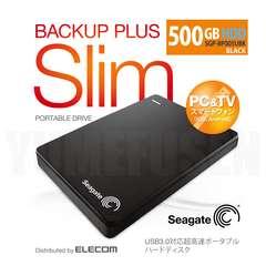 送料無料 Win Mac TV録画 500GB USBハードディスク USB3.0 コンパクトHDD