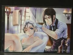 黒執事 原画展 限定 ポストカード C セバスチャン シエル