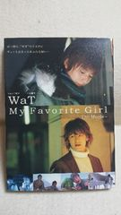 WaT My Favorite Girl/DVD