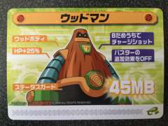 ★ロックマンエグゼ5 改造カード『ウッドマン』★