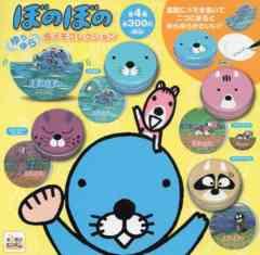 ガシャポン ぼのぼの ゆらゆら缶メモコレクション (全4種セット)