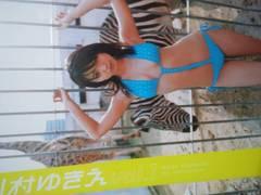 川村ゆきえ写真集「月刊川村ゆきえ」