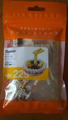 ナノブロック ラーメン 世界最小 新品 未開封 カワダ