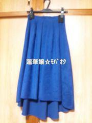 アプワイザーリッシェ☆アシメミモレスカート