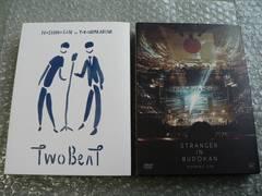 星野源【ツービート-TWO BEAT/STRANGER】初回盤:2枚(4DVD)他出品